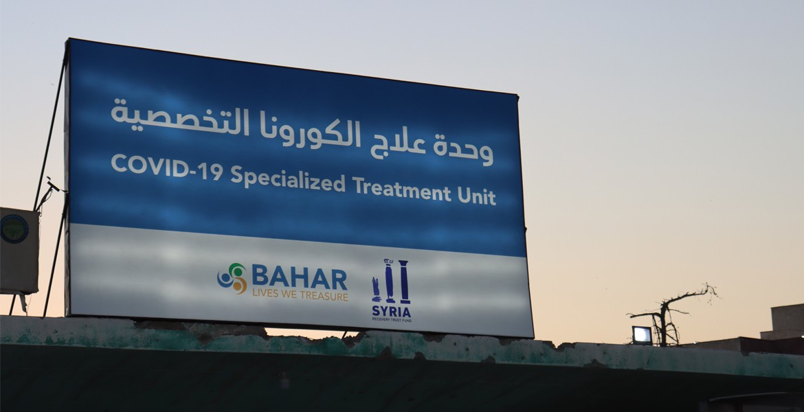 >Bahar open COVID-19 Treatment Unit & Community Isolation Centre